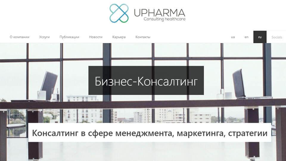 upharma