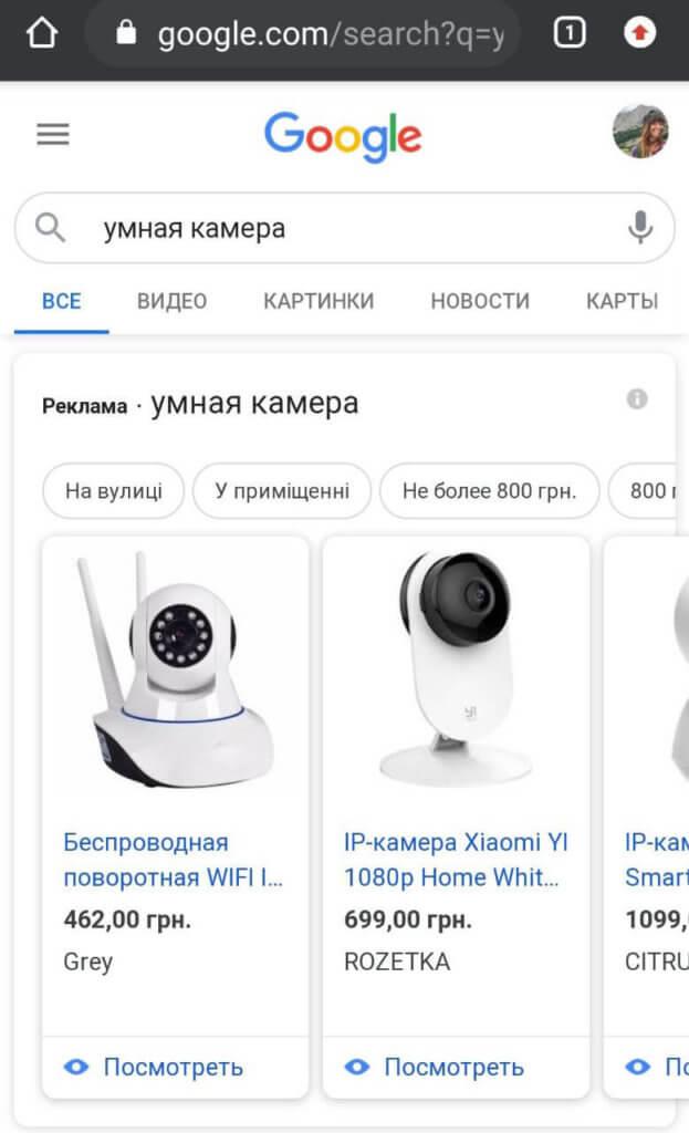 то, что  Google выдает в ответ на запрос показывает интересы пользователей